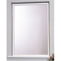 Profil ALU Moustikit Fixe Longueur 250 cm Blanc, Gris ou Marron
